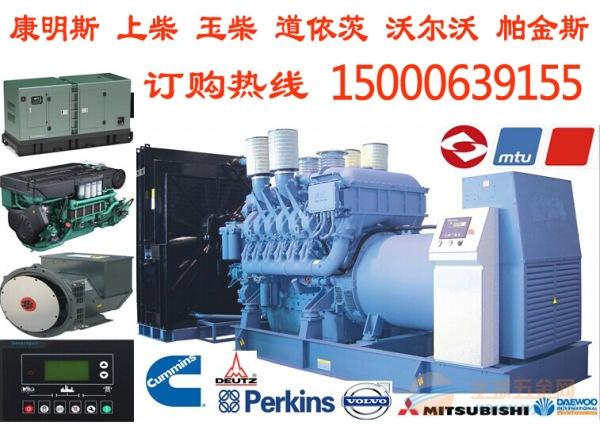 平乡大型发电机出租,平乡发电机出租销售