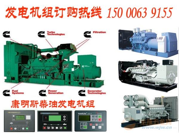 十堰张湾区柴油发电机组售后服务点在哪里