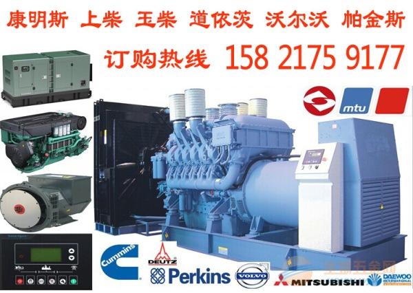 西宁城北区柴油发电机组售后服务点在哪里
