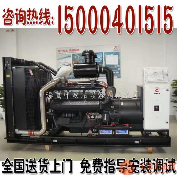 1000千瓦柴油发电机组保养