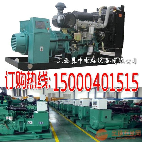 2000千瓦柴油发电机组功率