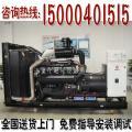 2000千瓦柴油发电机组保养