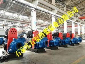 石家庄水泵厂