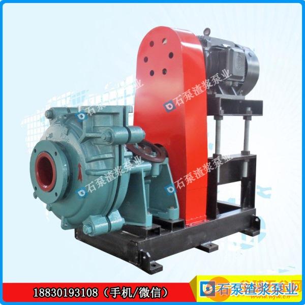 1.5/1B-AH渣浆泵高铬合金材质沃曼泵离心泵