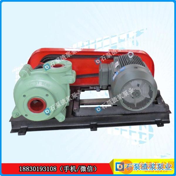 4/3C-AH渣浆泵高铬合金材质沃曼泵离心泵