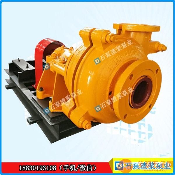 2/1.5B-AH渣浆泵高铬合金材质沃曼泵离心泵