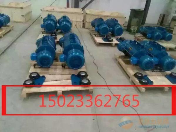 四川凉山彝族自治州越西县10吨桁车桁吊施工安装