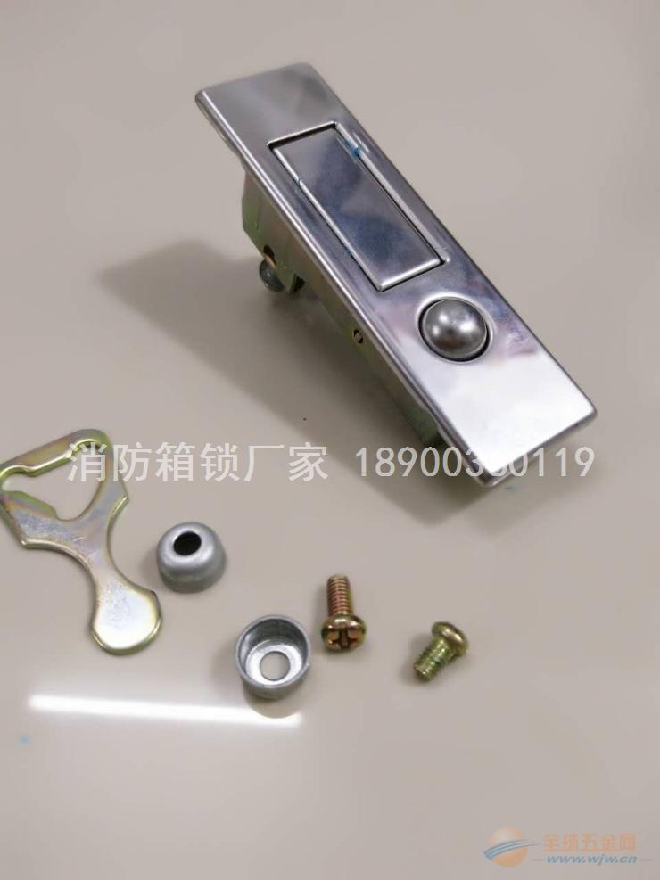 消防箱锁扣弹跳锁 不锈钢消防箱锁 消火栓箱门锁批发