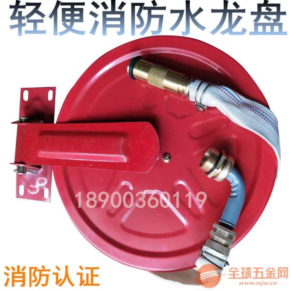 黑龙江LQG16-30轻便消防水龙/轻便型水龙盘/安