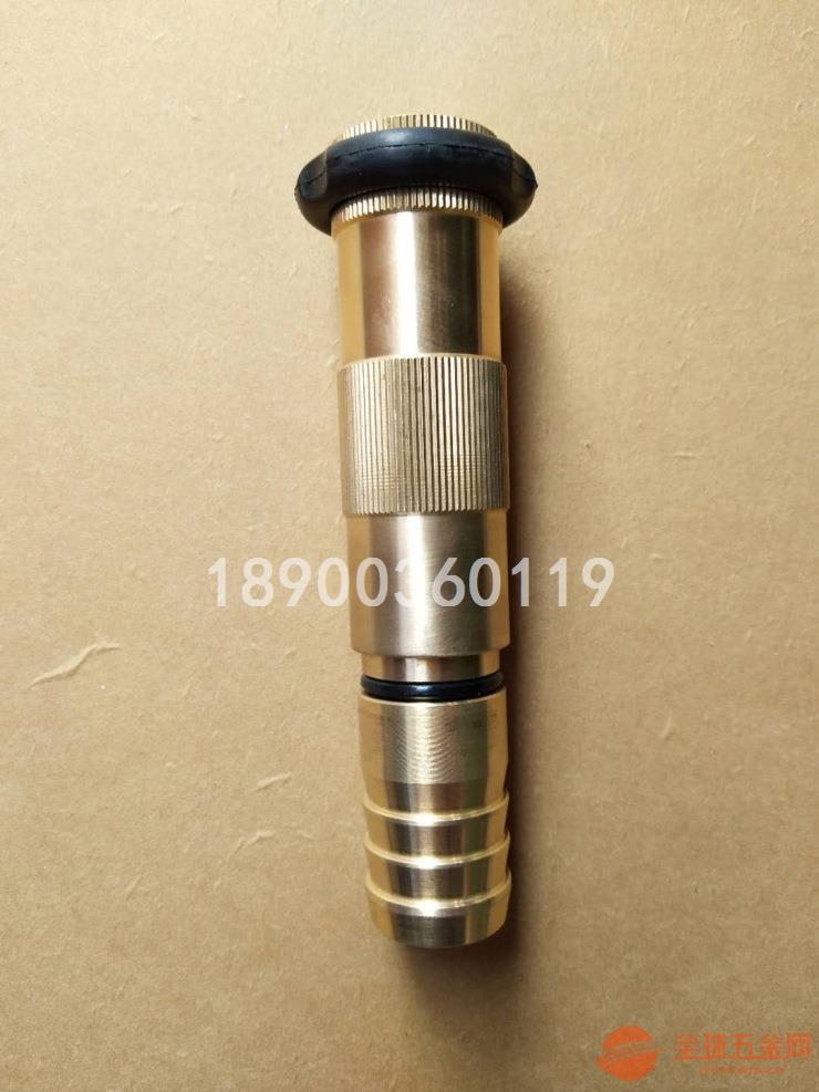 厂家订做轻便消防水龙接头配件/轻便消防水龙铜开关水枪