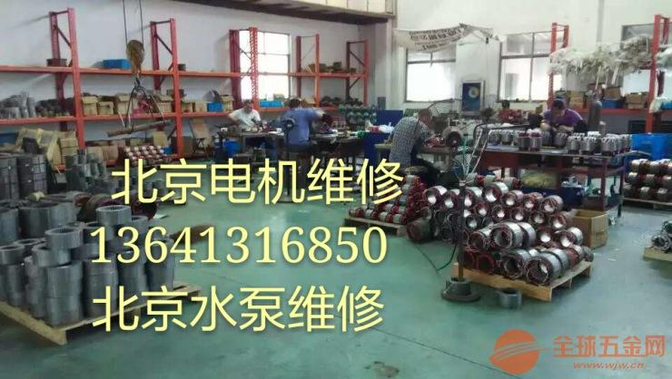 果敢皇家利华153-688-33331