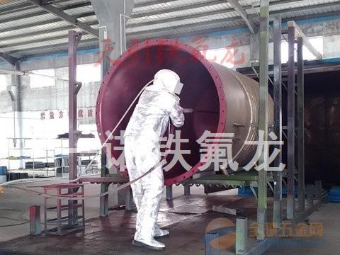 清溪振动盘铁氟龙喷涂、圆盘喷涂铁氟龙加工