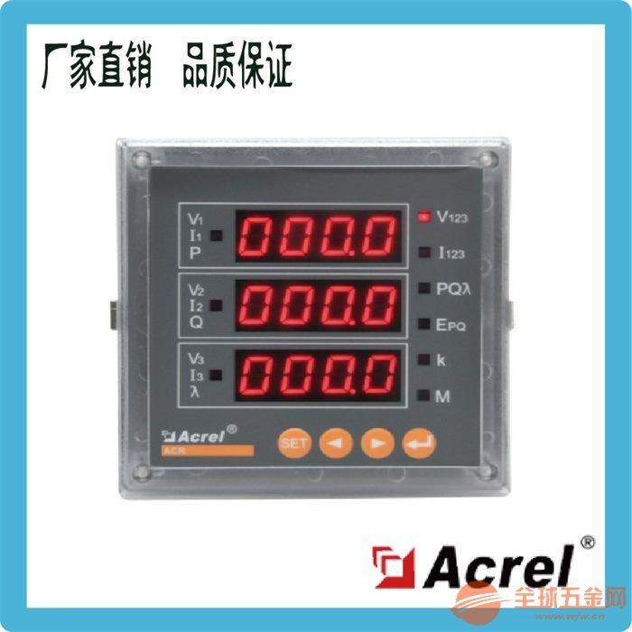 上海安科瑞直接接入电能表 DTSD1352电流规格20(80)A 包邮