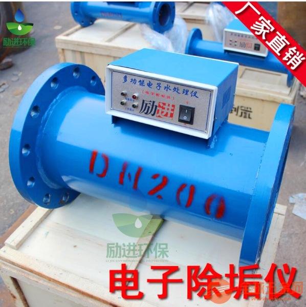 静电管道电子水处理仪选型参数表