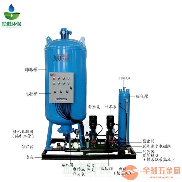 定压补水真空脱气装置使用