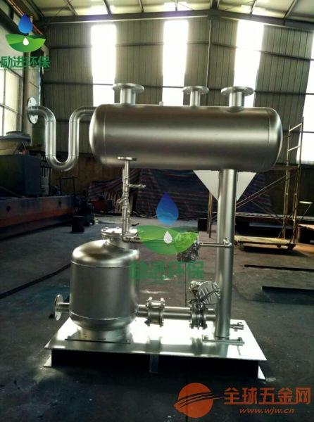 凝结水回收泵机组选型参数表