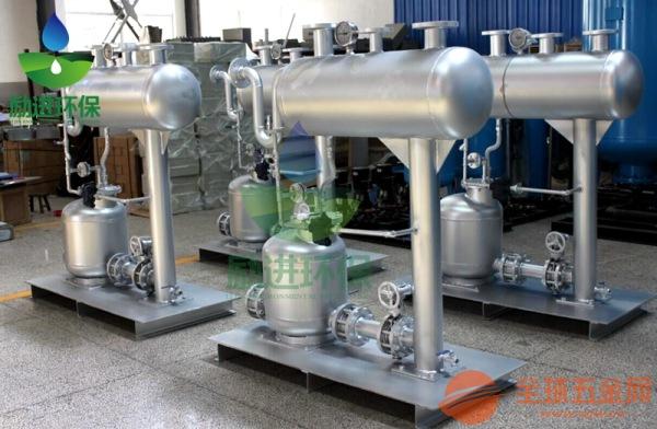 凝结水回收泵机组优势是什么