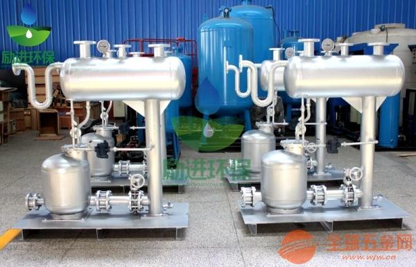 凝结水回收泵机组优点是什么