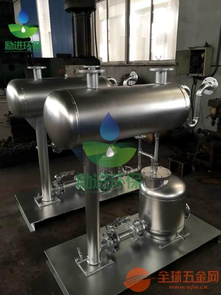 凝结水回收泵机组厂家价格