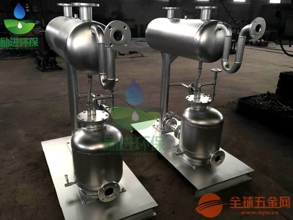 凝结水回收泵机组参数表