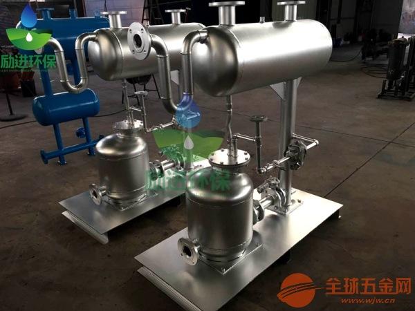 凝结水回收泵机组优势