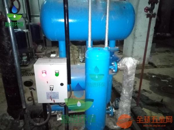 电磁自动疏水加压器制造商