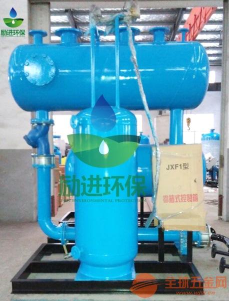 电磁自动疏水加压器产品用途