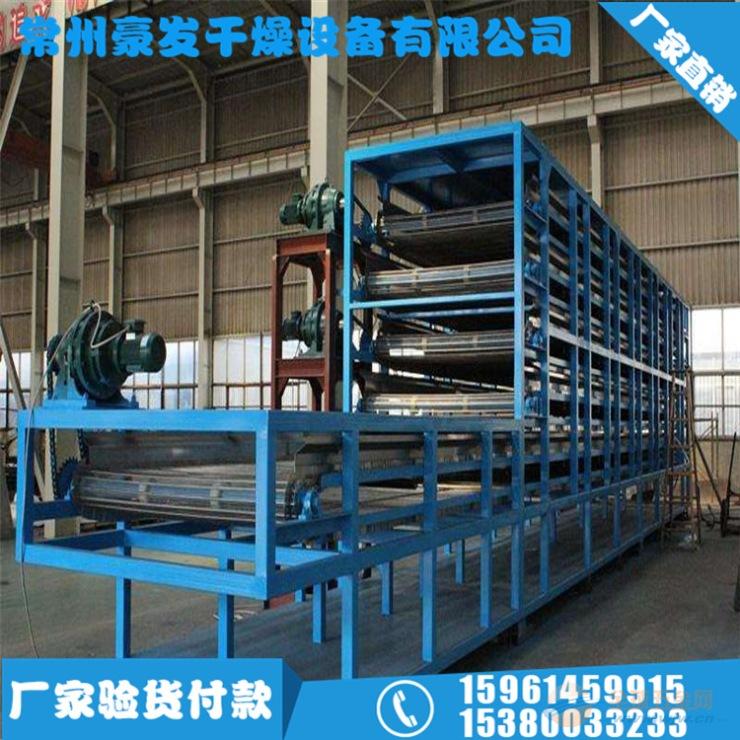 平湖农产品多层带式干燥机厂家