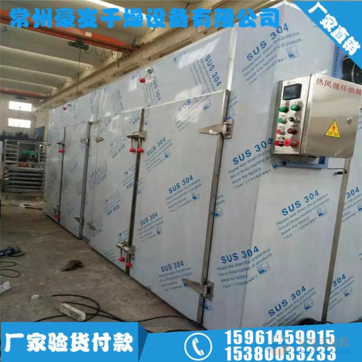 豪发长期供应铸铁烘箱 化工原料鼓风热风循环烘箱