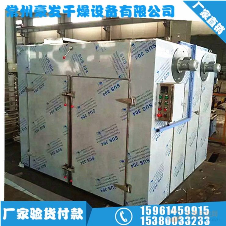 常州豪发供应热风循环烘箱-热风循环烘箱原理-热风烘箱