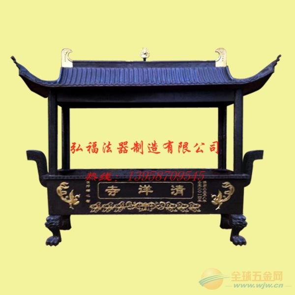 四龙柱长方形香炉