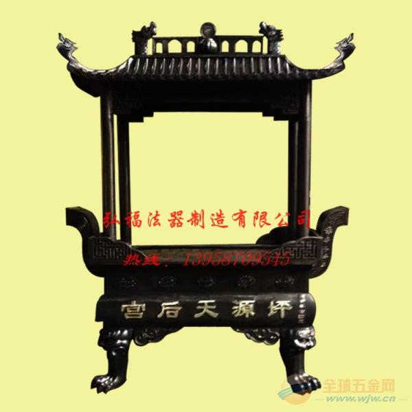 长方形八龙柱铜香炉