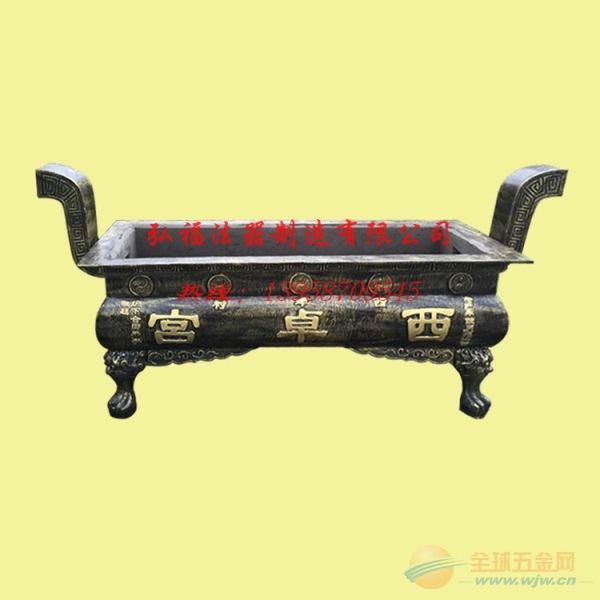 平口长方形香炉