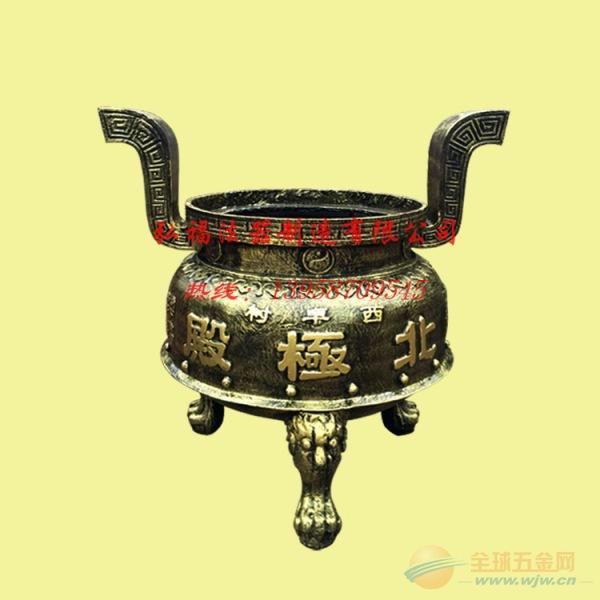 平口圆形香炉