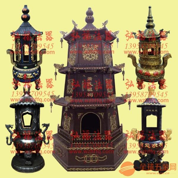 寺庙焚经炉