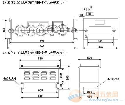 【优势】:天车电阻器zx15-5型工作原理 天车电阻器 zx15电阻器 电阻器
