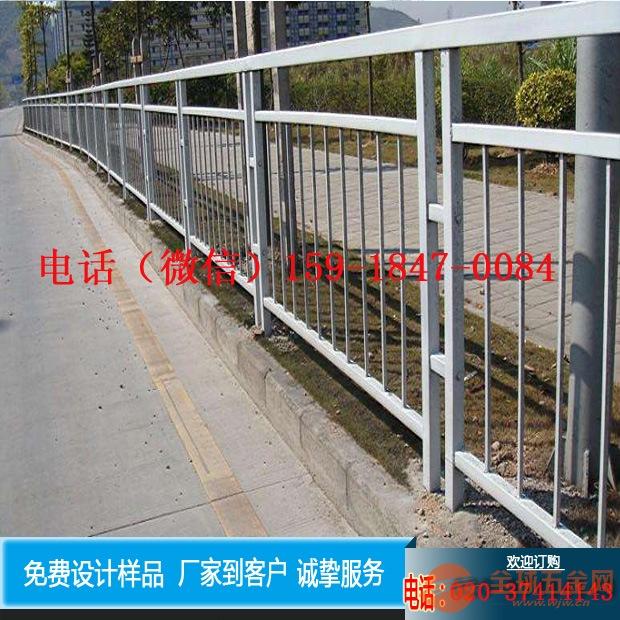 海口道路中心防护栏/市政护栏/车行道隔离栏三亚批发商