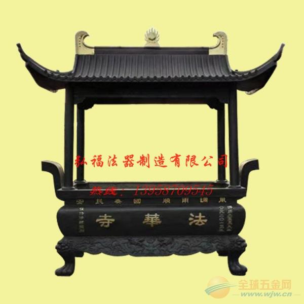 铸铁寺庙香炉 长方形八龙柱香炉 仿古带盖祠堂香炉