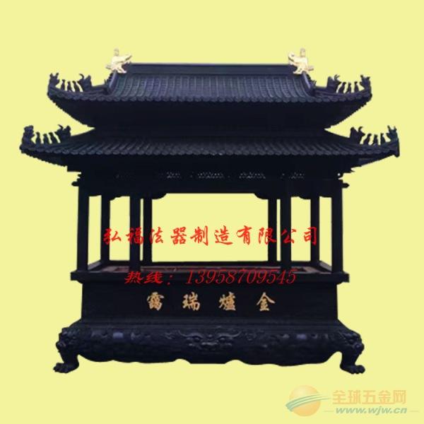 生产双层铜,铁香炉厂家_广东寺庙定制香炉_弘福法器生产
