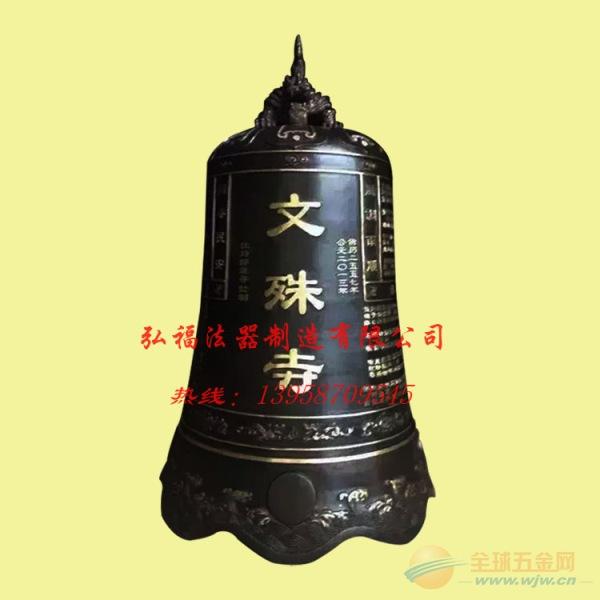 宗祠寺庙黄铜铜钟 仿古铜钟佛教寺庙用铜钟 大型宗祠铁钟宝钟警钟