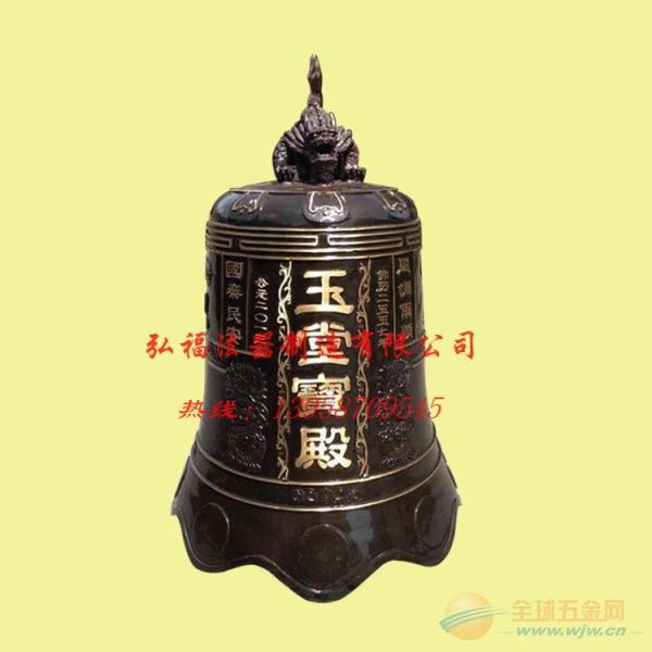 福建漳州寺庙道观景区祠堂铜钟,仿古铜钟