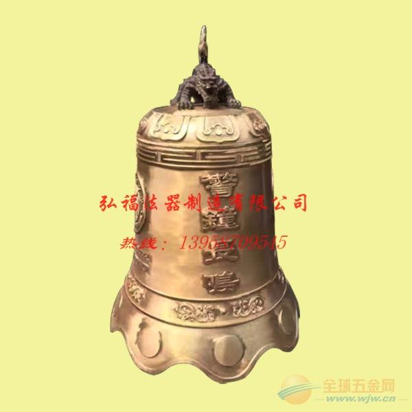 铜钟图片,铜钟价格,铜钟批发,铜钟 厂家寺庙铜钟,