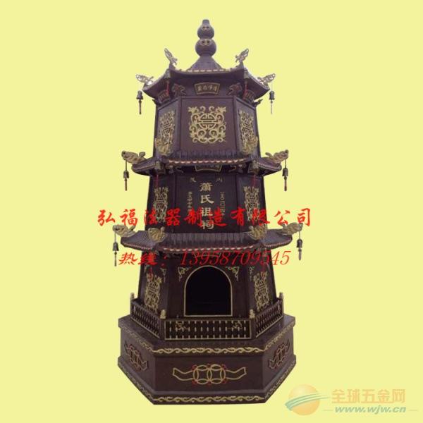 宗祠,公墓,宫庙,佛堂烧纸炉