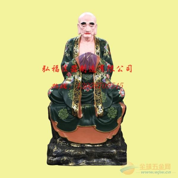 梧州寺庙定制铜铸彩绘贴金十八罗汉像