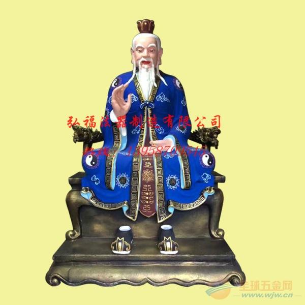铜铸三清天尊 木雕三清天尊定做 玻璃钢三清天尊厂家--温州市弘福法器