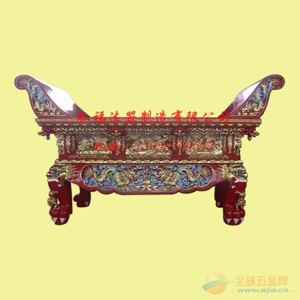 精雕香樟木仿古寺庙供桌元宝桌贴金实木道观神案厂家直销