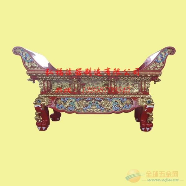 木雕供桌\木雕供桌厂家\木雕供桌价格