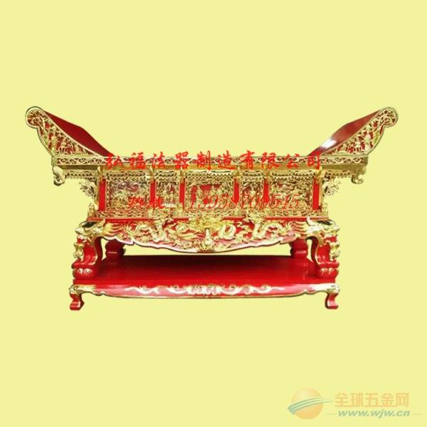 元宝桌 樟木供桌 红木供桌 木雕供桌厂家