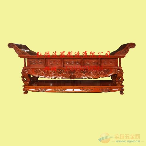 佛教木雕供桌厂家