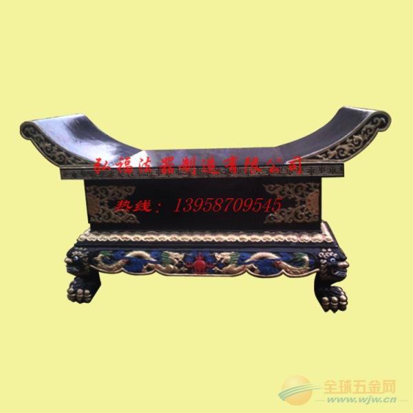家用木雕供桌、厂家、价格、定制